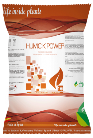 humickpower.frontal